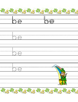 Dolch Kindergarten trace worksheets for St Patrick's Day