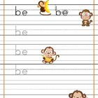 Dolch Kindergarten words trace worksheets Monkey theme