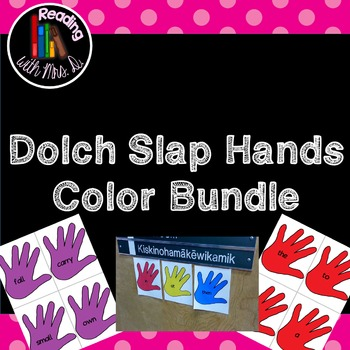 Dolch Slap hands: Complete Bundle
