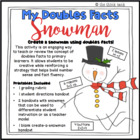 Doubles Facts Snowman