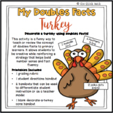 Doubles Facts Turkey