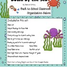 Down By the Sea Back to School Organization Galore