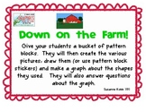 Down on the Farm with Pattern Blocks