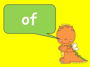 Dragon Sight Word Fluency PowerPoint- First 50 Fry Words