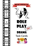 Drama Task Cards-Role Play-72pc