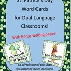 Dual Language Spanish & English Word Cards for St. Patrick's Day