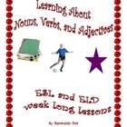 ELL/ESL/ELD 5 days of Grammar Lesson Plans