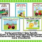 Early Learning I-Spy Bundle-Differentiated Math/Literacy C