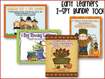 Early Learning I-Spy Bundle Too!-Differentiated and Aligned