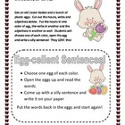Easter Literacy Centre   FREE PRINTABLE!