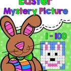 Easter Tens and Ones Mystery Picture Place Value Activity