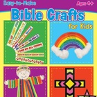 Easy Bible Crafts &amp; Digital Music Download