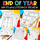 Easy Peasy Kindergarten End of Year Just Click PRINT