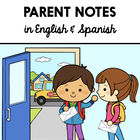 Editable English and Spanish Parent Notes