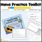 Editable Ultimate Name Practice Toolkit with Bonus ABC Rec