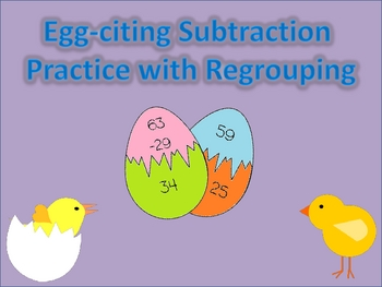 Egg-citing Subtraction Practice with Regrouping