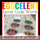 Eggcellent Secret Code Words