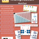 Elementary & Middle School - Multiplication WorkText (Work
