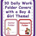 Elementary Work Folders / Daily Folders Covers ~ Boy &amp; Gir