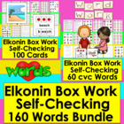 Elkonin Boxes Segmenting Center BUNDLE 2, 3, 4, & 5 Phonem