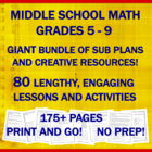 Emergency Sub Plans: Middle School Math [ 3 Days NO PREP ]