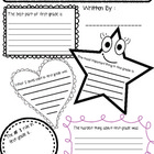End Of The Year Reflection Worksheet (FREE)