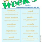 End of Grade (EOG) Vocabulary Week 5