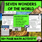 End of School Year Math Activity: Seven Wonders Vacation (