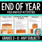 End of Year Foldable Activities