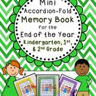 End of Year Mini-Memory Book for Primary Grades