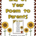 End of Year Poem to Parents-Freebie