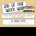 End of Year Word Wall Freebie