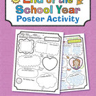 End of the School Year Poster Activity