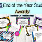 End of the Year CUTE Student Awards!