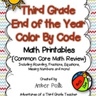 End of the Year &quot;Color By Codes&quot; {3rd Grade Common Core}