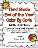"End of the Year ""Color By Codes"" {3rd Grade Common Core}"