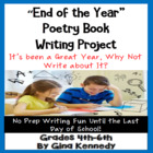 End of the Year Differentiated Poetry Project!  Great Poetic Fun!
