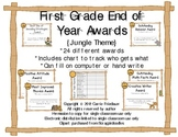 End of the Year First Grade Awards