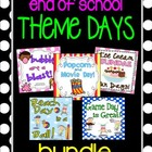 End of the Year Theme Days BUNDLE!