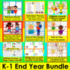 End of the Year VALUE BUNDLE - All 5 Items Are Rated 4.0!