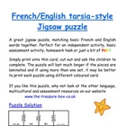 English French Jigsaw Puzzle