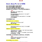 English Grammar for Chinese Students (Elementary - Part 4)