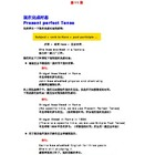English Grammar for Chinese Students (Intermediate - Part 2)
