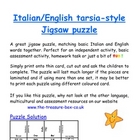 English Italian Jigsaw Puzzle