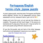 English Portuguese Jigsaw Puzzle