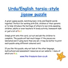 English Urdu Jigsaw Puzzle