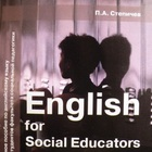 English for Social Educators
