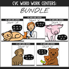 Everyday Work Work Centers {Short Vowels & CVC Words}