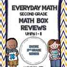 Everyday Math: ENTIRE SERIES of Second Grade Math Box Reviews