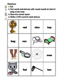 Expanded Short Vowel Picture and Word Sorts